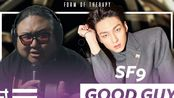 Form of Therapy | 专业制作人PD看SF9的Good Guy MV Reaction