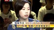 非常故事汇记者询问大魔王退役后恢复需要多久 教练:张怡宁她不需要时间