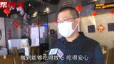 漳州首批7家餐饮机构,做到装餐安全、配送安全均可追踪