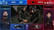 lol全明星赛2018:12月7日1v1淘汰Arce vs Maple