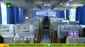 """这个城市的""""春天""""回来了:杭州长运五大汽车站 全面恢复市际县际班线-新闻-中国蓝TV官方网站1"""