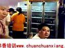 佰人王串串香加盟_www.chuanchuanxiang.org