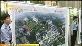 [广西新闻]高雄 李康到广西警官高等专科学校调研