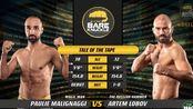 Artem Lobov vs. Paulie Malignaggi