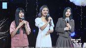 SNH48 星梦Mini Live 王睿琦、王奕、郝婧怡
