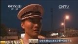 [第一时间]疯狂的改装灯 安徽芜湖:滥用远光灯 出租车猛撞隔离栏