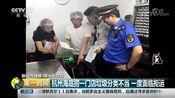 [第一时间]新闻热搜榜·媒体新势力 杭州海底捞一门店垃圾分类不当 一度面临拒运