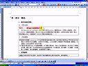 asp.net-b2c:01.需求分析-北风网—在线播放—优酷网,视频高清在线观看