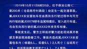 沧县一面包车与货车相撞 致2死7伤 现场群众联手救人