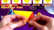 Origami Queen's Crown 折纸教程 女王的王冠