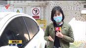 广州 天河区:有人高空泼污水 多辆小车中招