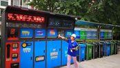 【北京】生活垃圾管理条例征市民意见:个人不按分类投放拟罚200元
