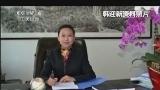 [中国新闻]审计署:保障房跟踪审计 牵出吉林舒兰贪腐案
