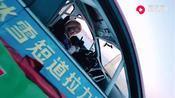 首届鹤岗市鹤立湖冰雪赛车国际邀请赛开赛