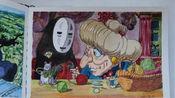【水彩】画一本宫崎骏|钱婆婆和织毛衣的无脸男