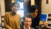 2019.11.12 THE TRAD【radio】guest:ブレケルオスカル