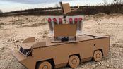 见过用纸张做的经典苏联萨姆8防空导弹车吗?还可以发射导弹的,小雷达还会转!