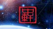 云南山歌《将情埋在绝情谷》,李坤,杜琴演唱-音乐-高清完整正版视频在线观看-优酷