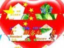 """(北京欧太燃气灶售后服务电话)▂ """"欧太燃气灶售后服务"""""""