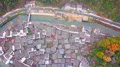 江西省上饶市婺源县大鄣山乡菊径村,中国传统村落名录,重点免费