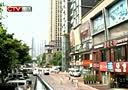 主城区今年建成56个社区便民点140811重庆新闻联播