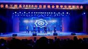 江西制造职业技术学院信息工程系 迎新晚会《goodboy》