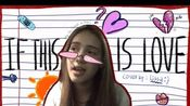 If This is Love - Ruth B. (cover) | lissa