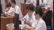 [今日-青岛]96名全国海关检测技术人员同台竞技