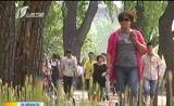 [新闻午报-山西]太原市发布《健康白皮书》人均期望寿命超78岁