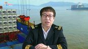 国际海员招生招聘知识讲解2-1、关于证件的办理