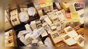 【突突】VLOG-和室友去超市+宜家采购~来英携带物品小tips -英国留学日常