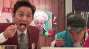 拜托了冰箱 中国版【第2期菜谱】黄研:冬日雪饼
