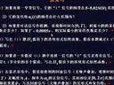 信号检测与估值53-自考视频-同济大学-要密码到www.Daboshi.com