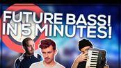 【搬运/电子乐教程】5分钟内制作一段Future Bass Drop