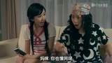 爱情公寓3 官方预告片www.411xg.com