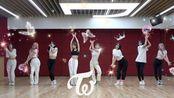 【TWICE】力度整齐度引起极大舒适!Feel Special练习室MV
