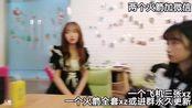 梦蝶直播录像2019-12-04 14时47分--15时34分 体验一下女仆店