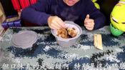 开箱试吃广式自热煲仔饭, 不用火不用电加热15分钟就能吃