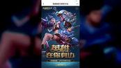 《英雄联盟》官方手游预约已上线 16号开启不删档测试