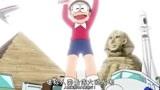 哆啦A梦:对于大雄而言,懒人道具才是人类最伟大的发明了!