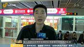 中国女排助理教练安家杰:载誉返济 化身暖男献花妻子