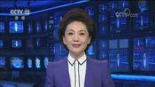 [视频]中共中央印发《中国共产党党校(行政学院)工作条例》