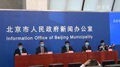 北京:因疫情延迟缴社保不影响买房购车、积分落户资格