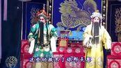 阳泉市平定县晋剧团