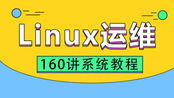 16_Linux入门系列视频-理解虚拟机快照和克隆用途