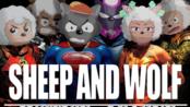《狼羊·正义联盟》全球首支先导预告片B站首发,高清中字,2021年2月30号准时上映!(伪)