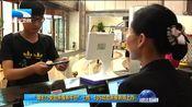 """[湖北新闻]""""湖北公安政务服务平台""""上线 435项政务服务网上办"""