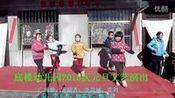 底楼幼儿园2015庆元旦文艺演出.srt(1)(000201278-000653645)—在线播放—优酷网,视频高清在线观看