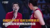 中国女排00后新星一战成名 临时主帅安家杰引争议