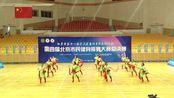 顺义区健美操体育舞蹈协会《中国范》